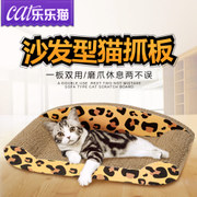 Cat scratch board, large grinding claw device, corrugated cat nest, cat grinding claw board, cat sofa, cat claw board, cat toy, cat supplies