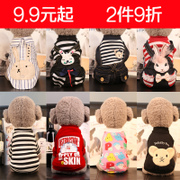 Spring and summer clothes dog clothes Teddy Bichon puppy golden retriever puppies small thin vest dress