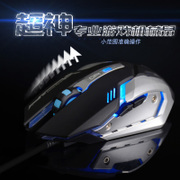 Wrangler metal chassis mechanical gaming mouse increased professional game CF/LOL USB computer cable increase