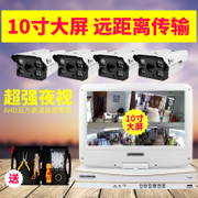 Monitoring equipment set one machine infrared night vision camera phone remote high-definition home monitor package