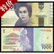 Six different packages of Indonesia, 1000 rupee notes, foreign coins, beauty money