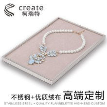 High-grade stainless steel jewelry jade jewelry display props flannelette glasses Watch Bracelet Display Tray