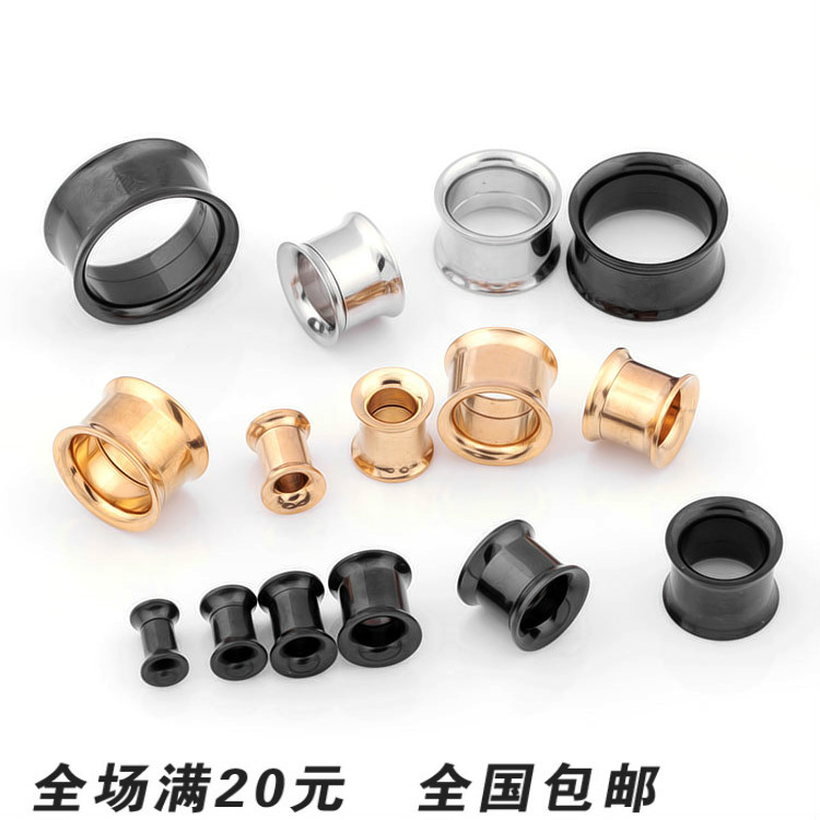 Headphone trade in spiral double bell shaped black silver gold hollow titanium jewelry ear expander pulley