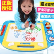 Children's painting drawing writing board color pen child infant magnetic baby graffiti board 1-3 2 toys