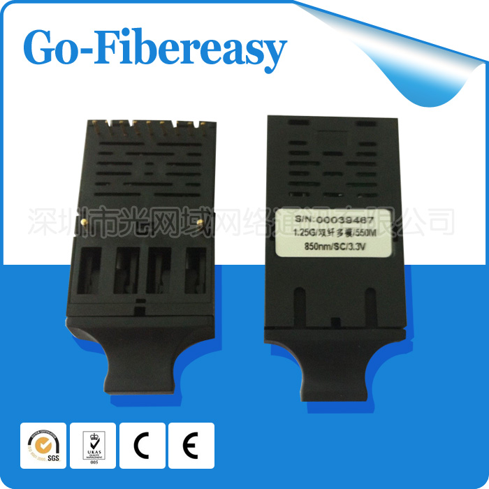 Gigabit Multimode Two-fiber optical module 1x9 Package photoelectric module 850 wavelength 55O m SC interface