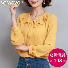 New large size thin chiffon shirt collar thin coat female lotus leaf spring and slim female temperament small shirt T-shirt