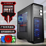 Sama tanks large side water cooling desktop computer console, box back line, large box, multi provincial mail
