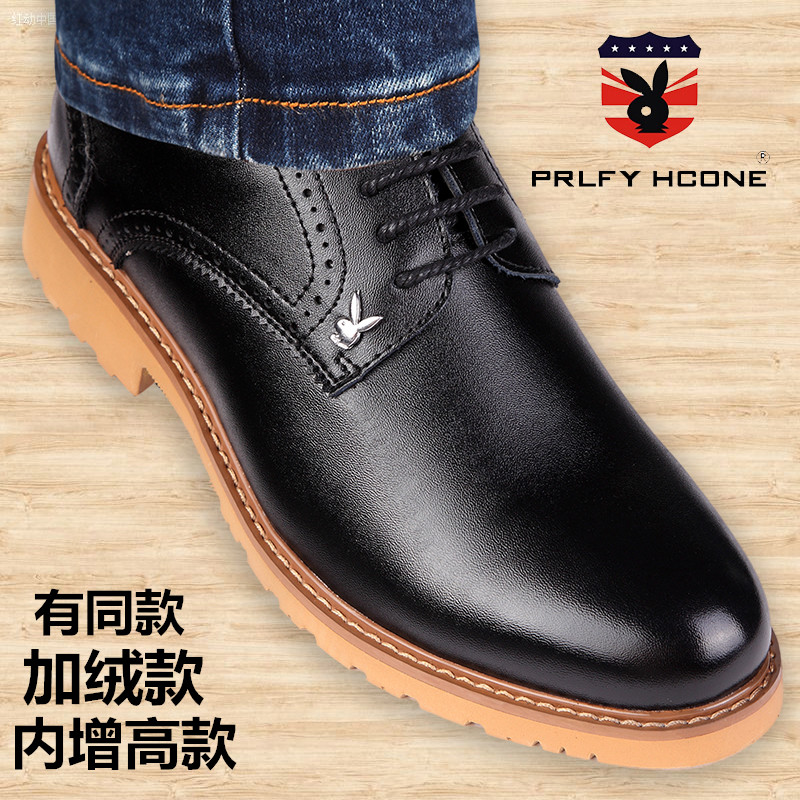 Business-casual shoes in men's shoes real leather cowhide lacing for fall/winter tip of England increased the addition to stealth cashmere men's shoes