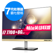 Pan snake all-in-one computer quad core can be customized 27 inches independent display i5i7 ultra-thin games, home office desktop