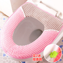Creative Home Furnishing bathroom home Sundry Goods lazy people daily life necessities Yiwu commodity toilet pad