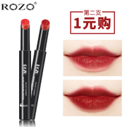 ROZO matte lipstick color lasting moisturizing lip biting student dunk waterproof pumpkin bean color non Korean