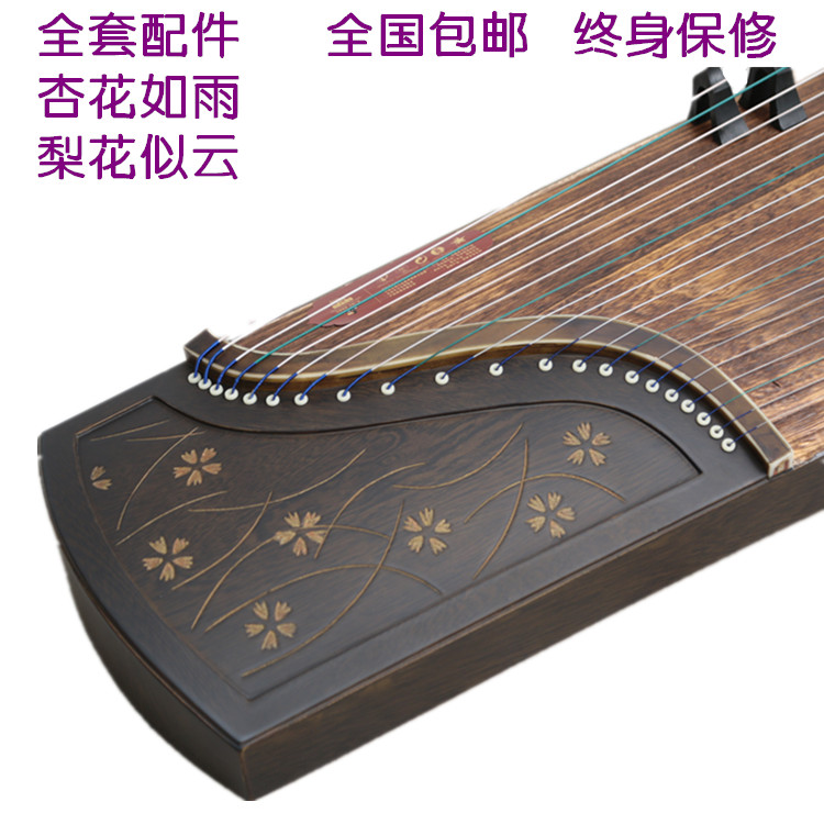 Manufacturers selling Ebony Wood grading of essential musical instrument teaching zither ten full set of shipping bracket parts