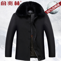 Yu Zhaolin elderly man Rex rabbit fur collar down jacket in thickened white duck down father installed a new winter coat