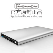 Apple 20000 ultra-thin universal smart solar cell phone portable polymer charging treasure mobile power Ma