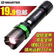 Outdoor LED rechargeable flashlight long-range zoom King super bright household waterproof night riding mini flashlight