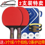Close Granville genuine table tennis racket Samsung beginner training game finished double reverse penhold grip PPQ