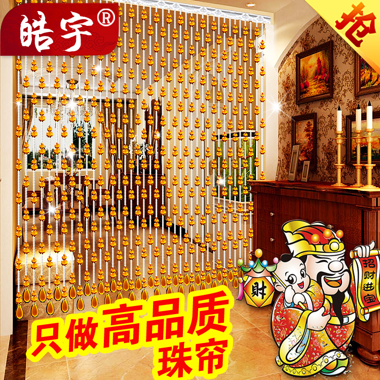 Bead curtain partition curtains bathroom Feng Shui Crystal curtains porch decorated crystal curtain curtain curtain curtain toilet bag-mail