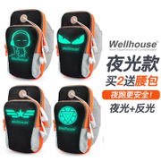 Movement of the arms package bag of apple 6plus mobile phone running arm arm with 7 men and women arm sleeve arm wrist bag bag bag for mobile phone