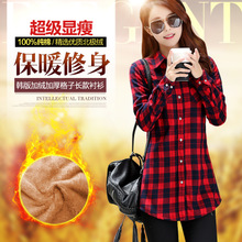 Backing Plaid Shirt female long sleeve winter new Korean large code in the long and slim cotton cashmere shirt woman