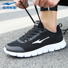 Hongxing Erke shoes 2017 new spring and summer sports shoes men's sport shoes breathable mesh damping