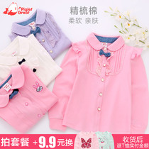Children shirts baby cotton shirts at the end of 2017 spring new Korean Kids Princess girls childrens clothing with long sleeves shirt