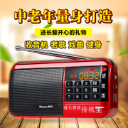 Shinco/ xinke f37 radio Claus tragbare ältere mini - lautsprecher, mp3 - Player