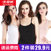 2 female Camisole short summer white shirt wearing black lace modal slim halter top ride