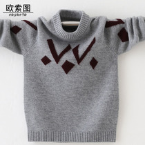 Kids boys 100% Cardigan in autumn 2016 new children Tong Yuan-neck sweater Turtleneck Sweater