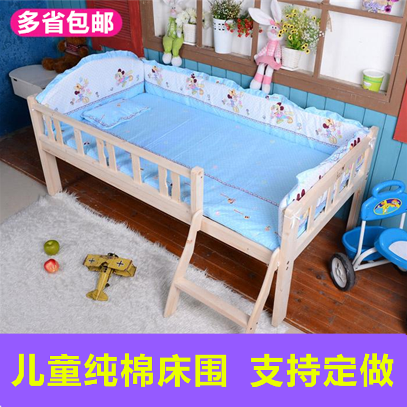 The children bed around the crib bedding cotton custom children Wai children bedding washable cotton