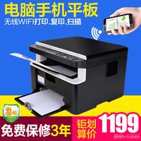 兄弟DCP-1618W打印复印扫描 手机 无线wifi激光打印机一体机 家用