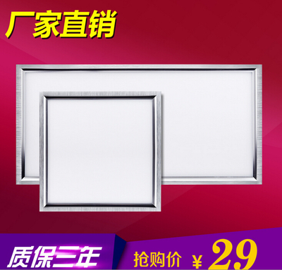 LED panel light integrated kitchen light ultrathin Panel light ceiling lamp aluminium lining embedded 300*300/300*600