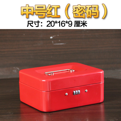 20A password lock mini metal safe box lock small tin box cassette saving cash box documents