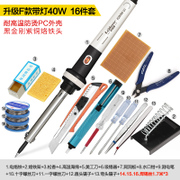 Constant temperature electric iron solder welding repair welding set pen household electronic soldering iron electric power tools