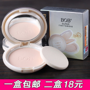 Shipping BOB optical constant Mining Powder translucent Concealer makeup moisturizing whitening BB genuine nude make-up powder