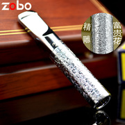 Zobo genuine metal filters recycling cleaning seven men smoking filter magnet carving