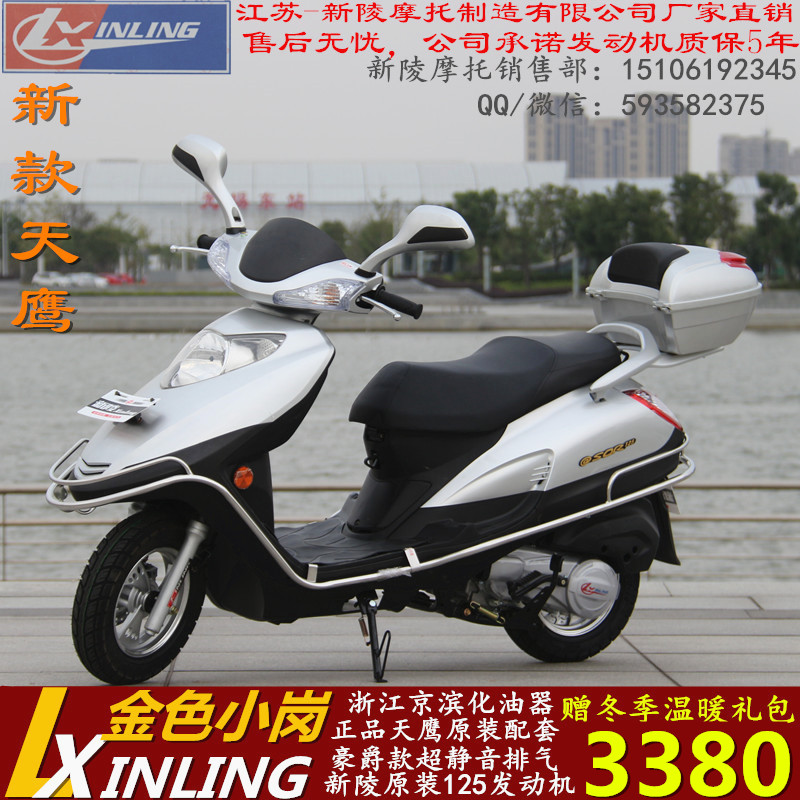 The latest 125CC skyhawk Xinling motorcycle scooter motorcycle Wyatt rain drill Eagle Star War fuel Bicycle