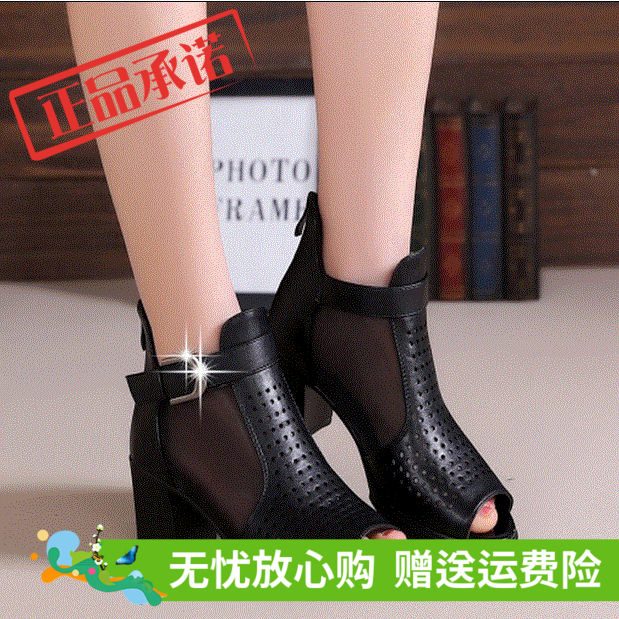 The new spring and summer fish mouth sandals white gauze with hollow out her boots shoes in low cool boots with middle-aged breathable mother