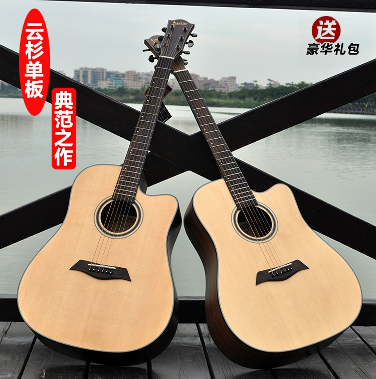 Authentic specials 41 acoustic guitar of Deviser JITA box introduction to beginners fingerstyle wood guitar