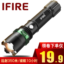 King small strong long-range Rechargeable LED flashlight mini ultra bright searchlight home outdoor waterproof 5000