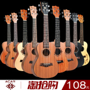 Acar beginner students of adult female ukulele 23 inch 26 inch 21 ukulele small guitar ukulele