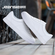 All-match shoes shoes spring white shoes men's casual shoes white shoes white shoes trend of Korean men