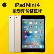 National line Apple/ apple iPad 4 128G 7.9 inch Mini tablet pc mini 4 WiFi
