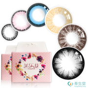 2 Miller Philippines Li Shengjing with half year behind large diameter cosmetic contact lenses contact small black glasses Korea Ka