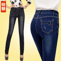 In spring and autumn in Korean version of the plus size female tall slim small waist jeans womens trousers bullet flashes fat straight tube mm