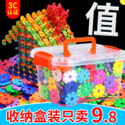 Snowflake children 1000 piece puzzle blocks large thick assembled toys for girls 3-6 years old male kindergarten