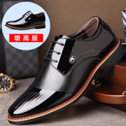 Men's leather shoes leather shoes business casual shoes soft bottom dress in England pointed increased black shoes