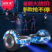 Super intelligent two wheeled balancing vehicle, children and adults, two wheeled ride, thinking body, electric skateboard, drift balance vehicle