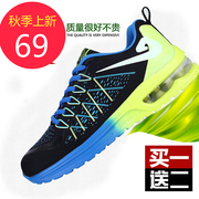 The shoes running shoes of junior high school students fall youth sport shoes shoes shoes casual shoes breathable mesh
