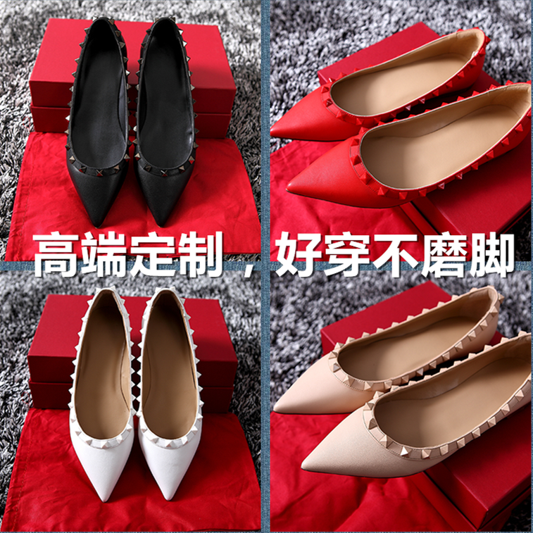 Cut in hot pepper whole sheep rivets pointed flat shoes big yards flat leather shallow mouth wedding shoe red women's shoes