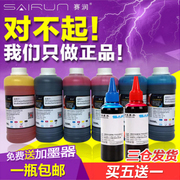 Even for the ink compatible with HP EPSON Canon printer ink 6 color hp803 100ml 500ML brothers